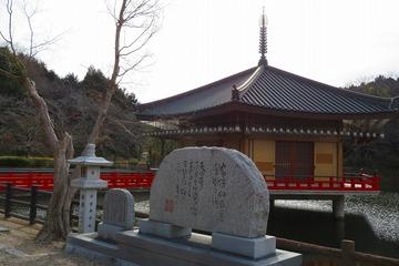 abemonju20190128-01