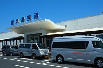 05yakushima