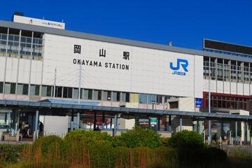 02okayama20191123