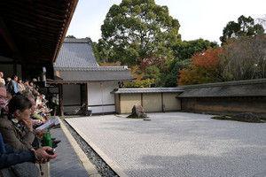 Ryoanji03
