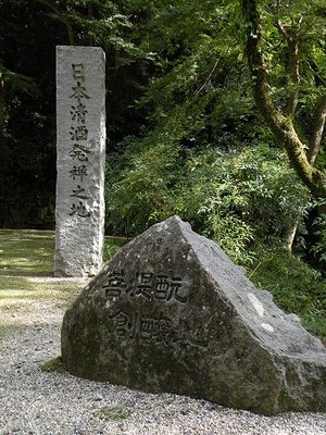 Shoryakuji07