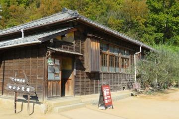 023eigamura20201127