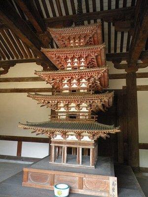 Kairyuoji04
