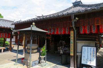 kuginukijizou20200901-02