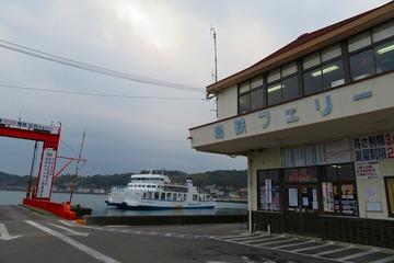 23amakusa20181217