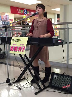 高橋涼子 インストアライブ @ ららぽーとTOKYO-BAY【14:00からの部】