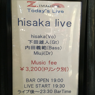 hisaka @ Z.IMAGINE