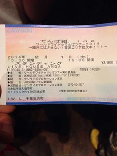 でんぱ組.inc ワールドワイド☆でんぱツアー2014 〜圏外にはさせない!電波エリア拡大中!!!〜 @ 千葉ANGA