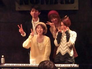 浅羽由紀presents「Four-leaf clover♪アサバレンタイン」