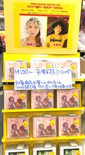 天野花 インストアライブ @ TOWER RECORDS 津田沼店『リリイベ祭り〜アイドルDay〜』