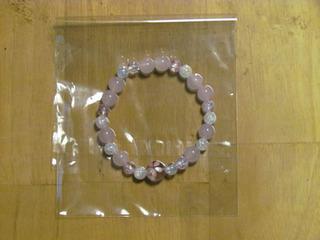 桜彫刻のブレスレット
