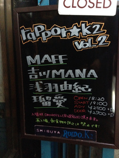 rapport★K2 vol.2
