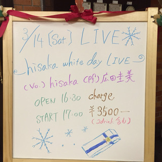 hisaka white day live @ 蒲田 music bar CODA