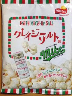 フリトレー マイク・ポップコーン クレージーソルト味