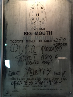 Puca 2015年歌い初め @ LIVE BAR BIG MOUTH