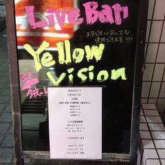 十三号地楽団 @ 阿佐ヶ谷 YellowVision