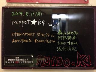 rapport★K4 vol.10