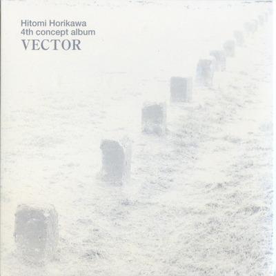 堀川ひとみ / VECTOR
