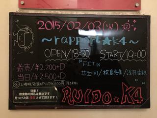 rapport★K4