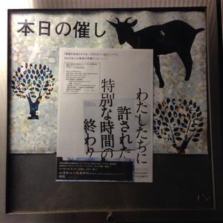 増田壮太トリビュートパーティー「ミキサー、そして沈殿、俺待ち」