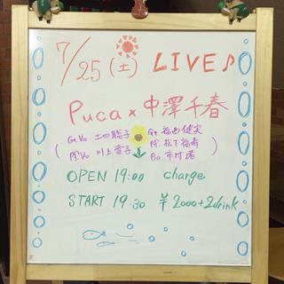 Puca × 中澤千春 @ 蒲田 music bar CODA