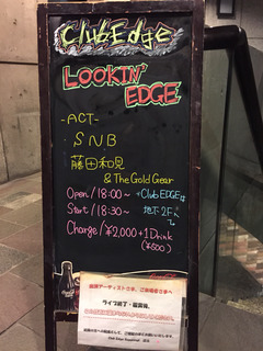 SNB @ 六本木 Club EDGE