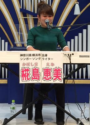 椛島恵美ピアノ弾き語りフリーライブ @ ららぽーと横浜【13:00からの部】〜【14:30からの部】