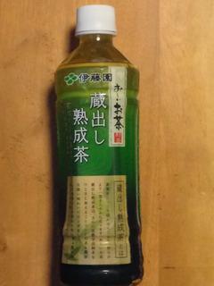 お〜いお茶 緑茶 『蔵出し熟成茶』