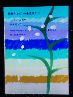 2015-04-14-22-06-40
