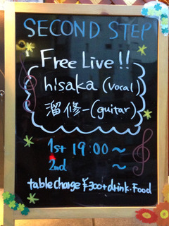 hisaka summer live @ second step