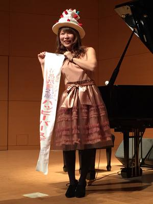 椛島恵美 バースデーソロコンサート 「陽だまり」