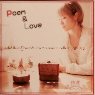 詩愛 / Poem&Love〜acoustic collection〜☆