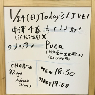2016-01-24-17-26-00