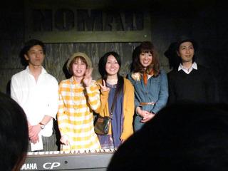 浅羽由紀presents「Four-leaf clover♪〜2014年もあなたと共に〜」