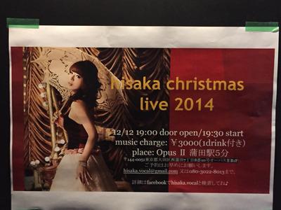 hisaka Christmas Live 2014