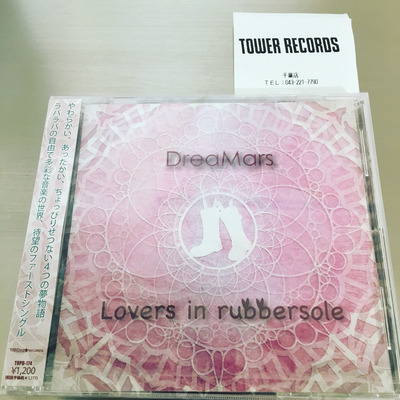 Lovers in rubbersole / DreaMars