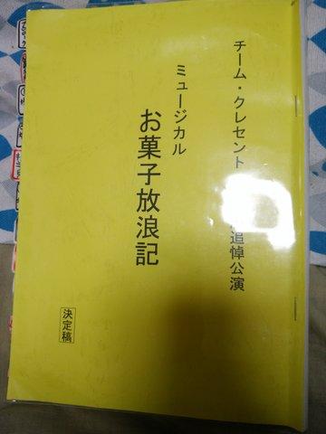 IMG_20170207_193058