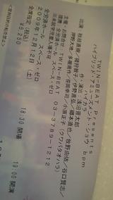 b6625c1c.jpg