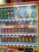 ラーメン缶自販機