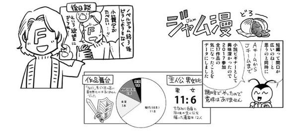 noveljam(完全版前編)0032