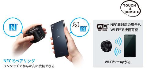 y_QX10_NFC-Wi-Fi
