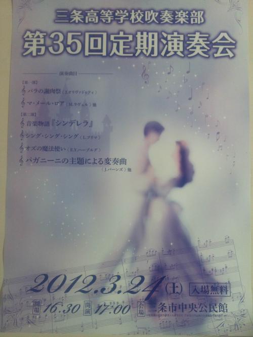 変換 〜 DSC_0304
