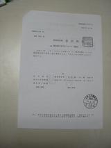 DSCN9012
