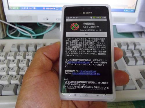 変換 〜 IMGP5638