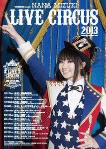 circus_poster