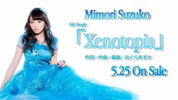 Xenotopia-mimori_suzuko