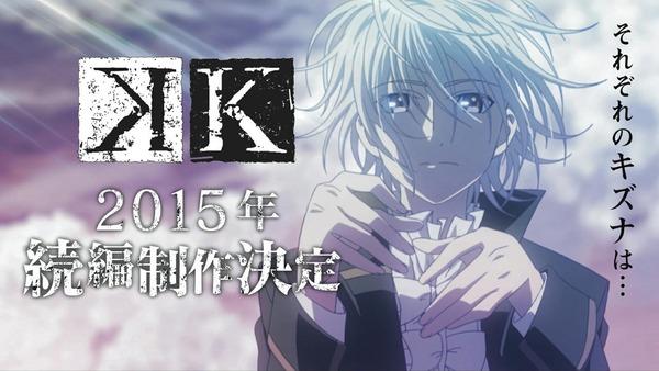 アニメ「K」2015年続編制作決定!