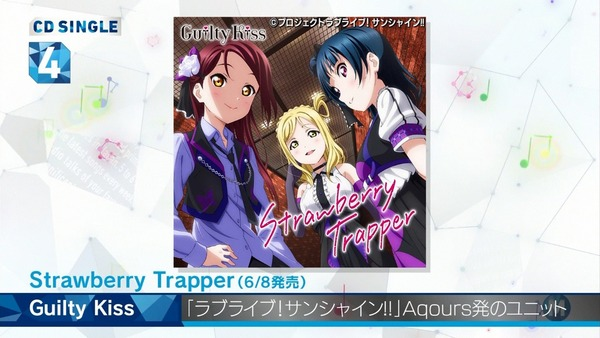 guilty kiss strawberry trapper-Mステ