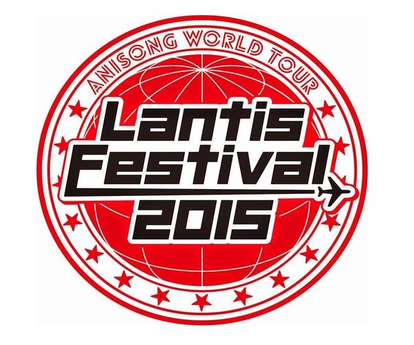 lantis Festival logo 2015