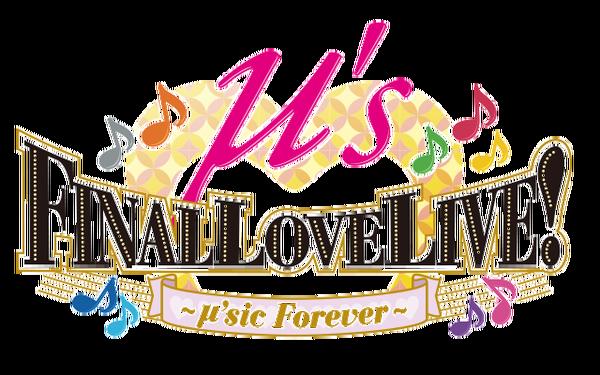 ラブライブ! μ's FINAL LOVELIVE! ~μ'sic Forever~